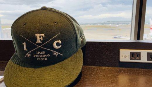 IRIE FISHING CLUBの店舗に行ってみよう〜人気のアイテムやデッドストックアイテムが手に入る!?〜