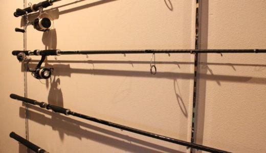 コスパも最強の簡単に壁掛けロッドホルダーを設置する方法